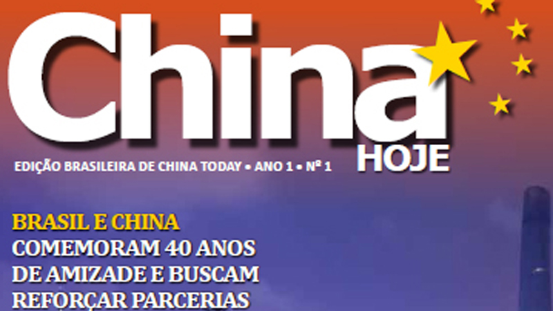 china-hoje-interno-correto