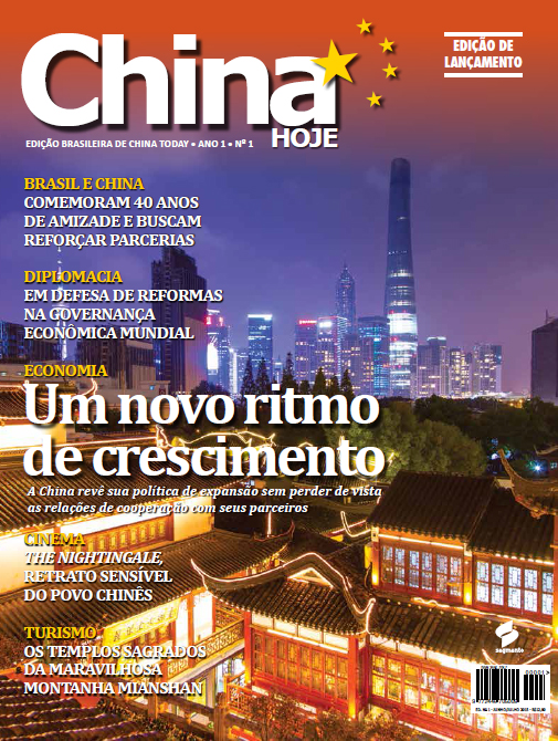 china-hoje-interno
